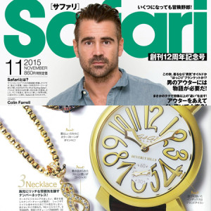 Safari 11月号掲載『GaGa Milano』