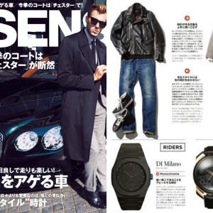 SENSE12月号掲載 | D1 MILANO