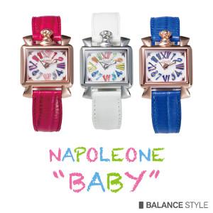 GaGa Milano | NAPOLEONE BABY発売!