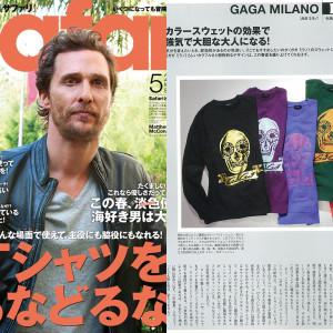 Safari 5月号掲載 | GaGa Milanoアパレル