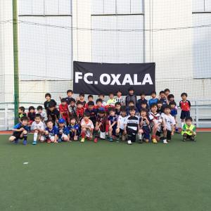 エリア拡大中の楽しく学べるサッカー教室「FC.OXALA」に遊びに行ってみませんか?