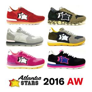 大人気のAtlantic STARS秋冬コレクションの気になるお届け時期をご案内します!