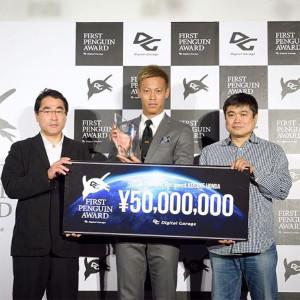サッカー日本代表の本田圭佑選手が未来のエンジニア育成事業へ投資