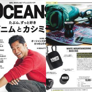 OCEANS 11月号掲載 | BASE EGG
