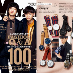 MEN'S NON-NO 12月号掲載 | Daniel Wellington