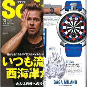 Safari 3月号|GaGa Milano