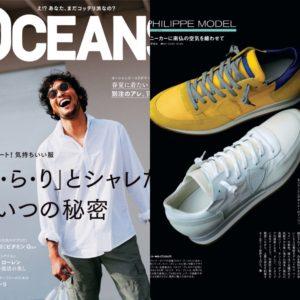 OCEANS 6月号掲載|PHILIPPE MODEL