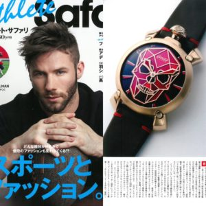 Athlete Safari 5月増刊号掲載|GaGa Milano