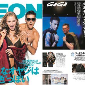 LEON 7月号掲載|GaGa Milano