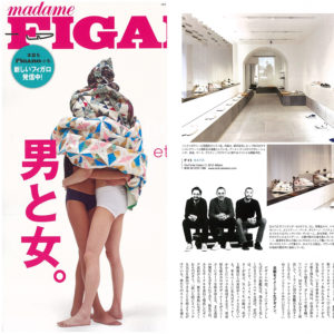 FIGARO 6月号掲載|D.A.T.E.
