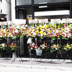 バランススタイル 大阪店 グランドオープン!
