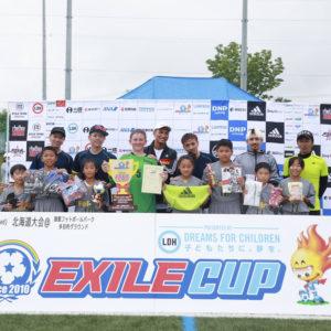 初の函館にて「EXILE CUP 2017」北海道大会が行われました!