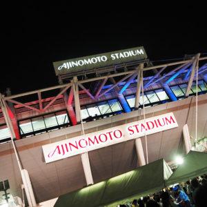 味の素スタジアムへ!FC東京vsセレッソ大阪!