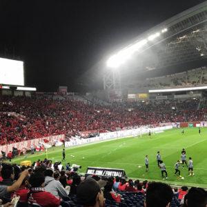 サッカー観戦!埼玉スタジアムにて浦和レッズvsヴィッセル神戸戦へ!