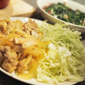 BALANCE cafe|体の芯から温まる生姜料理で週の初めを迎えました