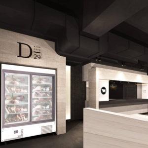東京・大阪食肉市場直送 肉焼屋 D-29、12月中旬に表参道店オープン!!