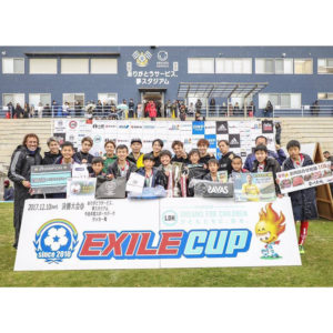 EXILE CUP 2017決勝大会が行われました!!