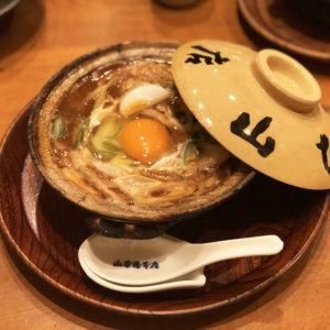 名古屋名物・味噌煮込みうどん「山本屋本店」へ行ってきました♡