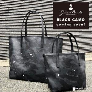 【速報】ジャンティバンティのALL BLACK第1便が間も無く到着!!