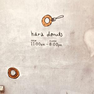 日曜日の15時のおやつ♡「はらドーナッツ」