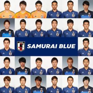 サッカー日本代表|欧州遠征のメンバー26人を発表!!