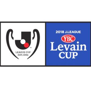 JリーグYBCルヴァンカップ|グループステージ第4節