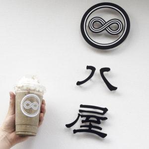 千駄ヶ谷で日本茶を楽しむ♡日本茶スタンドカフェ「八屋」