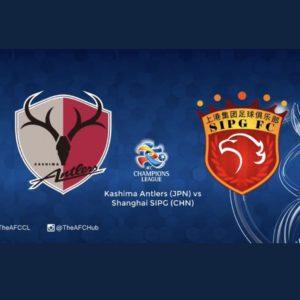 AFCチャンピオンズリーグ|ラウンド16 第1戦 !!