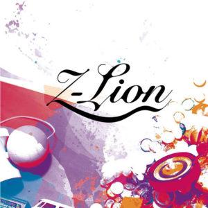 舞台|演劇集団Z-Lion「まっ透明なAsoべんきょ〜」の観劇へ!!