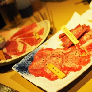 バランススタイル名古屋|7月のお疲れ様会は、やっぱり焼肉!「牛兵衛」へ!