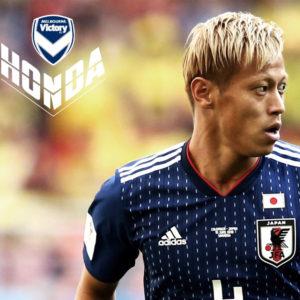 本田圭佑選手が、オーストラリアのメルボルン・ビクトリーに移籍決定!!