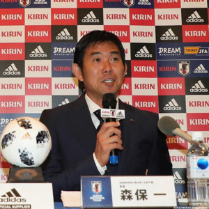 キリンチャレンジカップ2018に臨む、サッカー日本代表のメンバーが発表!!