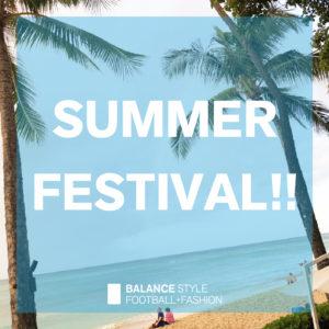SUMMER FESTIVAL! お盆真っ最中!今年の夏もバランススタイルでENJOY! 特別キャンペーン開始!