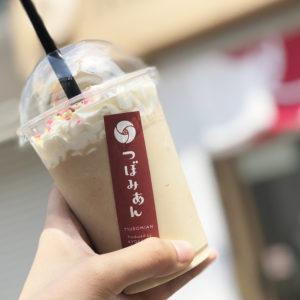 おはぎとアイスのコラボレーション!名古屋・大須の「つぼみあん」
