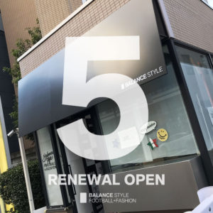 バランススタイル東京|リニューアルオープンまで、あと5日!
