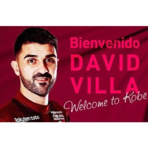 元スペイン代表のダビド・ビジャ選手が、ヴィッセル神戸に電撃移籍を発表!!