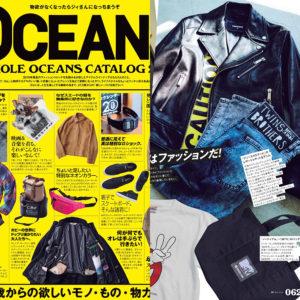 OCEANS 3月号掲載|ディースクエアード