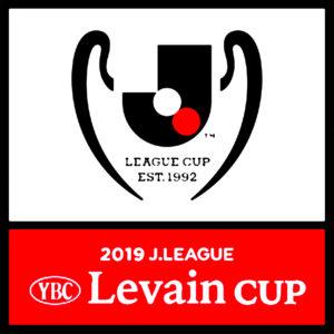 JリーグYBCルヴァンカップ|グループステージ第6節!