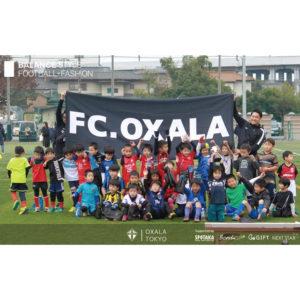 サッカーコラム|【FC.OXALA主催】第1回 BALANCE STYLE CUP