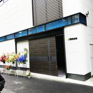新感覚のスニーカー専門店ATMOS が千駄ヶ谷の街にオープン!