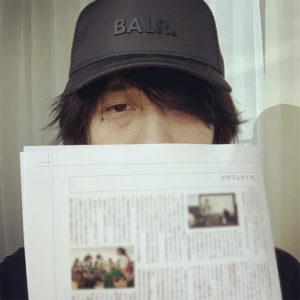 "[ALEXANDROS]のギター白井眞輝さんが、BALR.""CLASSIC OXFORD CAP""をご愛用!"