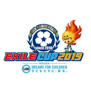 「EXILE CUP 2019」が6月9日(日)から開幕!!
