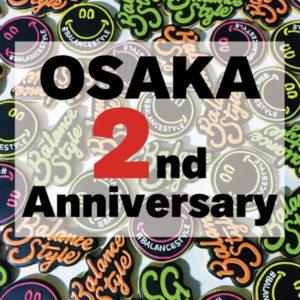 バランススタイル大阪|多くのお客様にご来店頂いた2周年記念が無事終了!!