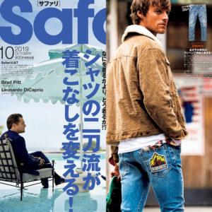 Safari 10月号掲載|ディースクエアード
