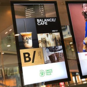 BALANCE CAFE 表参道ヒルズ|大注目スポットにデジタルポスター掲載中!!