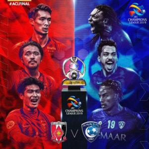 AFCチャンピオンズリーグ|史上初3度目のアジア制覇へ!浦和レッズ  vs  アル・ヒラルが今夜キックオフ!!