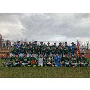 第98回全国高校サッカー選手権大会|運命の抽選会が本日開催!!