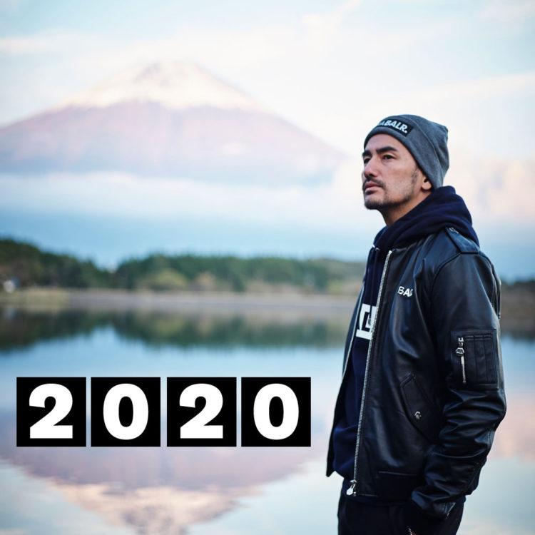 良い 日 年 2020