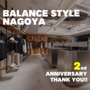 バランススタイル名古屋、2周年を迎えました!!
