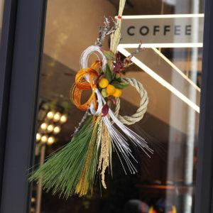 バランススタイル名古屋|新年を迎える準備!正月飾りが登場しました!